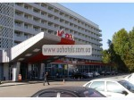 Гостиница «Москва» Симферополь
