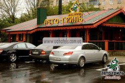 Ресторан «Мыслывец» Полтава