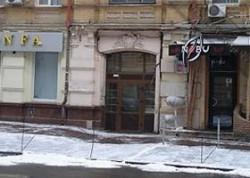 Гостиница «Нелли» Киев