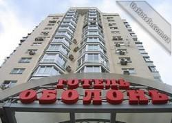 Гостиница «Оболонь» Киев
