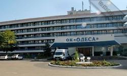 Гостиница «ОК Одесса» Одесса