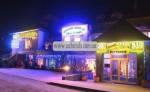 Ресторан «Охотничий рай» Трускавец