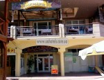 Ресторан «Остров сокровищ» Алушта