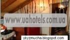 Гостиница «Отдых у Кузьмича» Микуличин