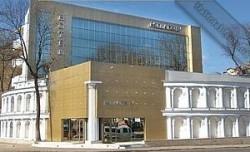 Гостиница «Палладиум» Одесса