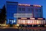 Гостиница «Pallada Hotel» Тернополь