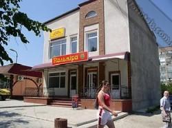 Гостиница «Пальмира» Каменец-Подольский