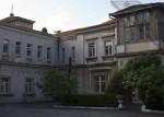 Гостиница «Парковый» Ялта
