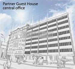 Гостиница «Partner Guest House» Киев