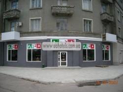 Кафе «Пицца Челентано» Краматорск