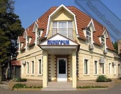 Гостиница «Пилигрим» Николаев