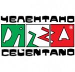 Кафе «Пицца Челентано» Южноукраинск