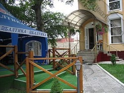 Гостиница «Премьер клуб» Черновцы