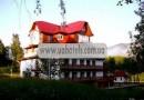 Санаторий «Прикарпатье» Новий Кропивник