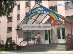 Санаторий «Радуга» Волочиськ
