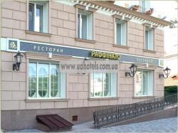 Ресторан «Раффинато» Полтава