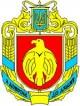 Рестораны Кировограда