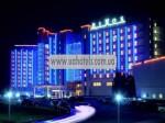 Гостиница «Риксос-Прикарпатье» Трускавец