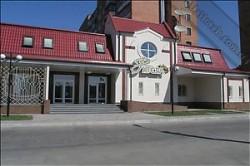 Гостиница «Ривьера» Полтава