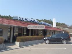 Ресторан «Родничок» Беляевка