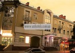 Гостиница «Салгир» Симферополь