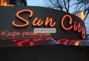 Ресторан «Сан Сити» Чернигова