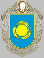 Санатории Черкасс