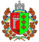 Санатории Черновцов