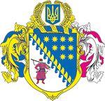 Санатории Днепропетровска