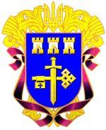 Санатории Тернополя