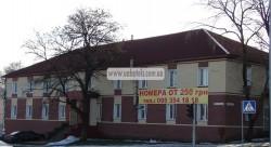Гостиница «Шахтарочка» Донецк