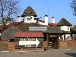 Ресторан «Щедрый млын» Ровно