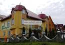 Гостиница «Шепот Карпат» Пилипец