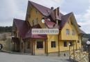Гостиница «Швагры» Орявчик