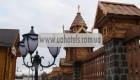 Гостиница «Скольмо» Ровно