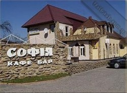Гостиница «София» Ровно