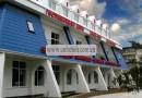 Гостиница «Солнечный денек» Евпатория