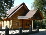 Ресторан «Солнечные Карпаты» Поляна