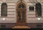Гостиница «Станиславив» Ивано-Франковск