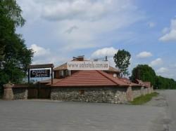 Ресторан «Старый Замок» Винница