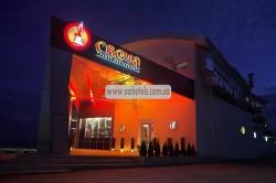 Ресторан «Каса де Италия» Одесса