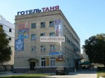 Гостиница «Таня» Чортков