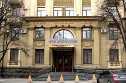 Отель «Театральний» Запорожье