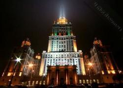 Гостиница «Украина» Киев