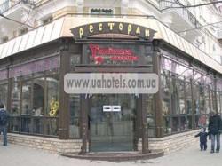 Ресторан «Украинская лакомка» Одесса