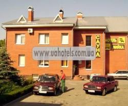 Мотель «Универсал сервис» Кременец