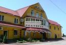Ресторан «Вагнес» Винница