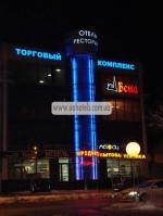 Гостиница «Вена» Симферополь