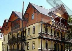 Гостиница «Старый Видень» Трускавец