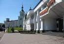 Гостиница «Воскресенский» Сумы